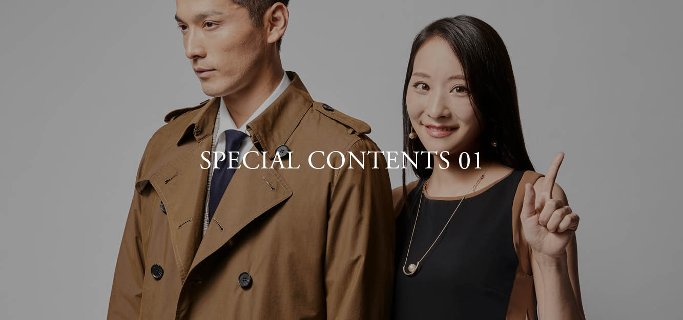 SPECIAL CONTENTS 01