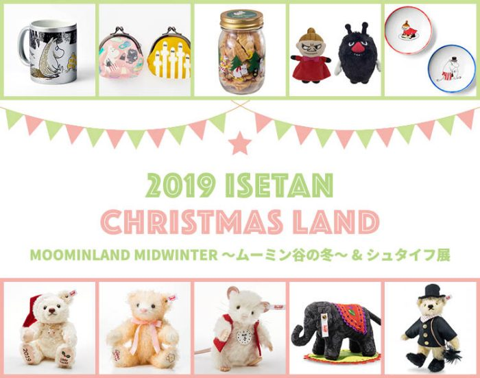 2019 ISETAN CHRISTMAS LAND