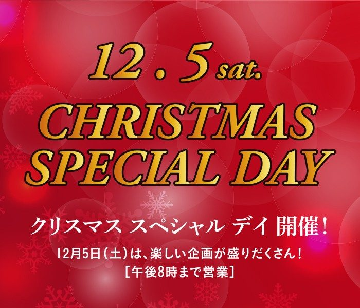 12.5 sat.CHRISTMAS SPECIAL DAY