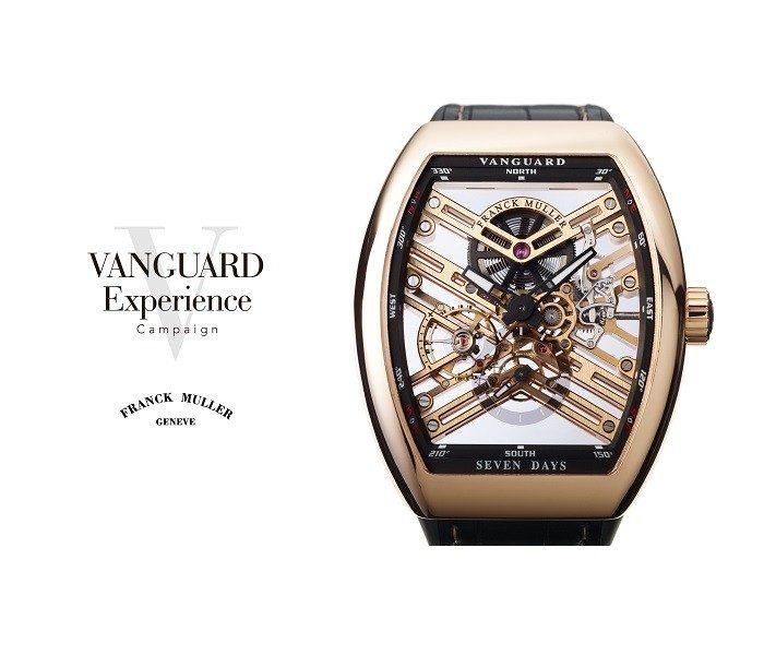 <フランク ミュラー>VANGUARD Experience キャンペーン