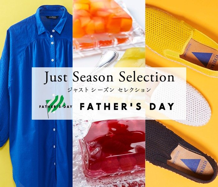 Just Season Selection FATHER'S DAY