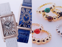 ef5fe744139f Jewelry & Watch Information | ジュエリー | 伊勢丹 新宿店 | 伊勢丹 ...