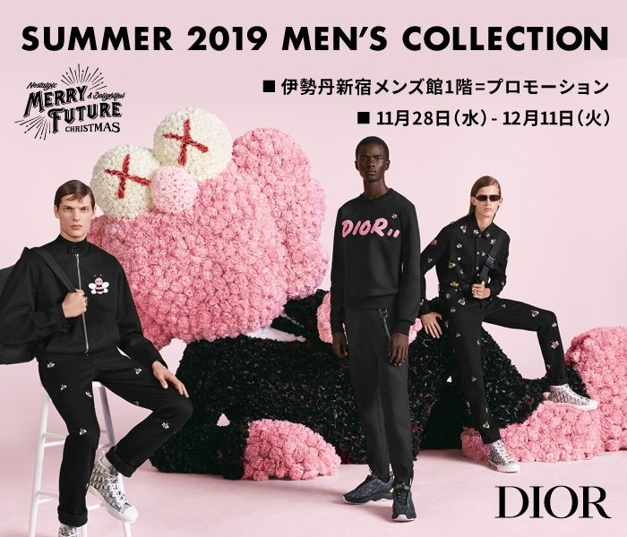 2019 DIOR MEN'S CAPSULE COLLECTION