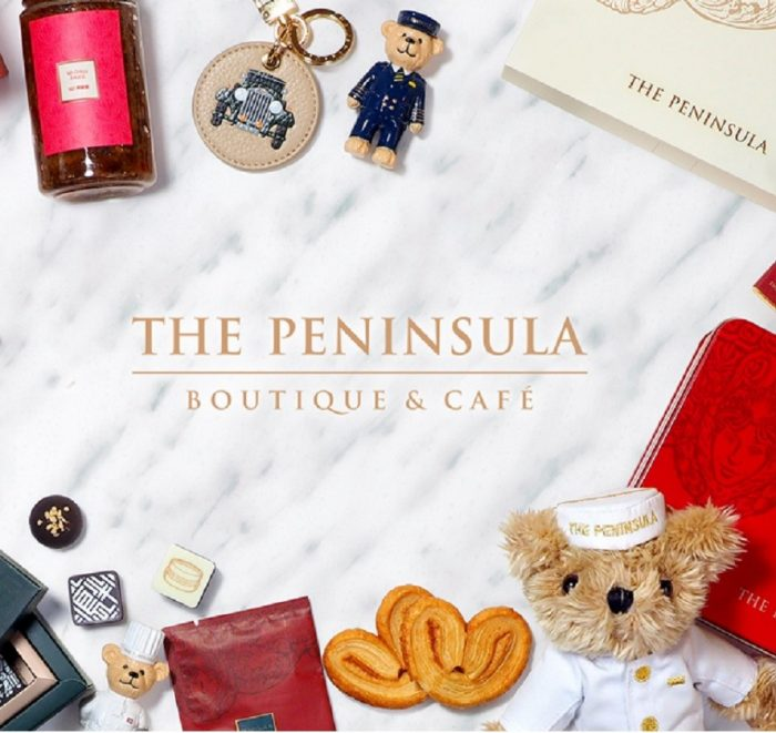 THE PENINSULA BOUTIQUE&CAFE ISETAN