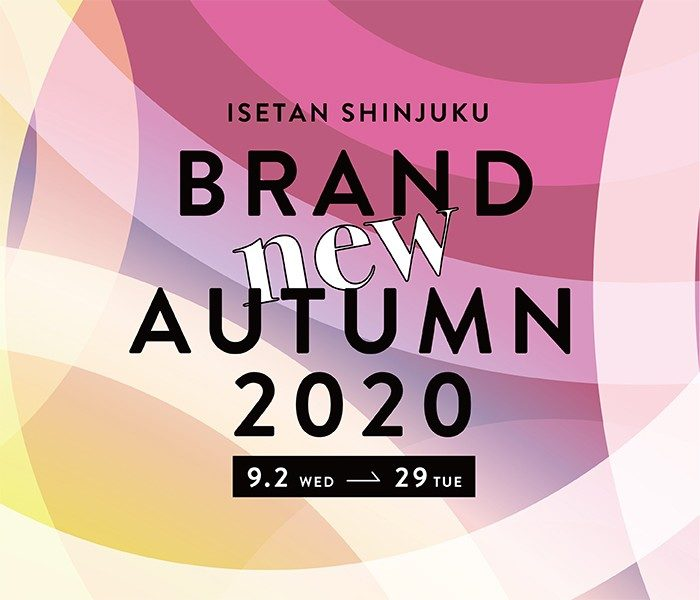 BRAND-NEW AUTUMN 2020
