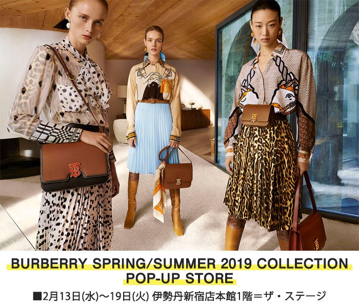 BURBERRY SPRING/SUMMER 2019 COLLECTION POP-UP STORE