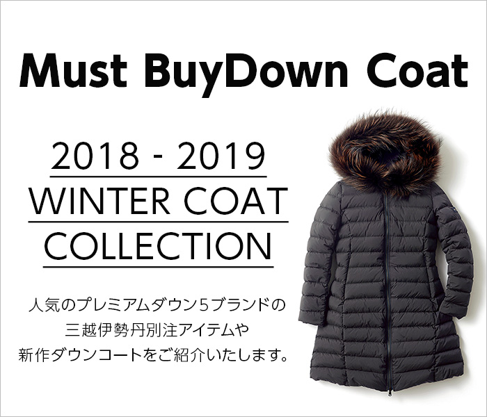 2018-2019 Winter coat Collection