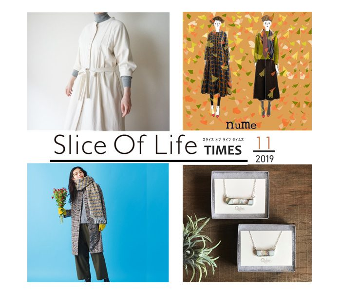 Slice Of Life TIMES 11月号