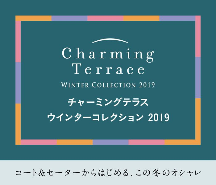 Charming Terrace WINTER COLLECTION 2019