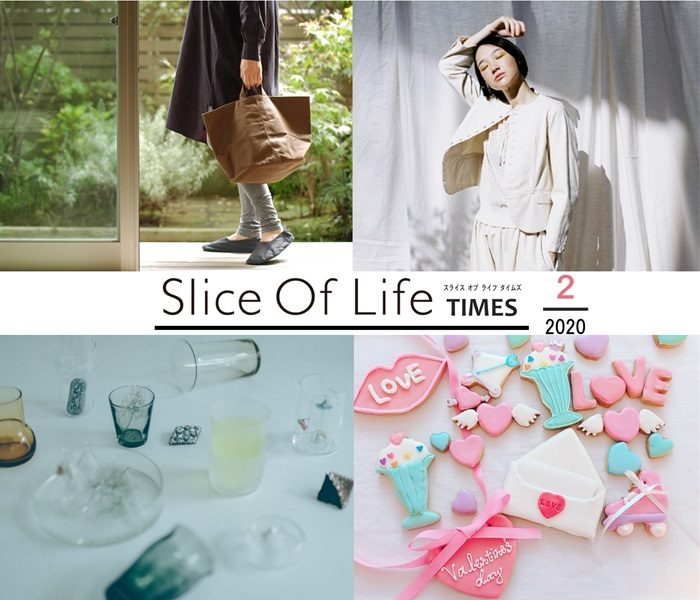 Slice Of Life TIMES 2月号