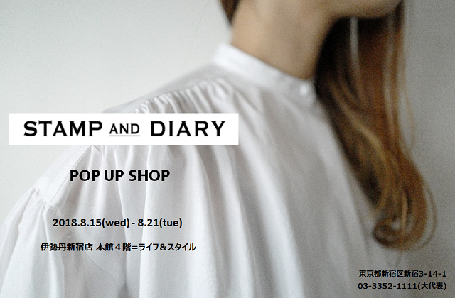 <STAMP AND DIARY> POP UP SHOP