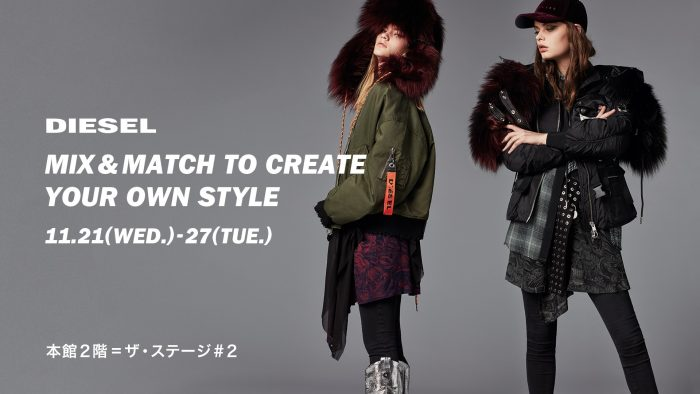 【DIESEL】<MIX & MATCH TO CREATE YOUR OWN STYLE>