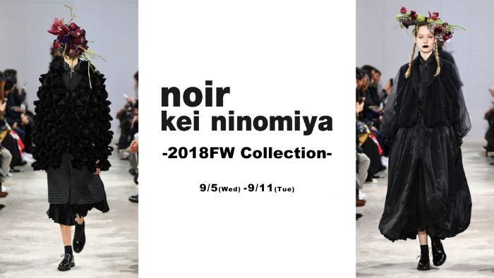 "〈noir kei ninomiya〉""Power created by contrasting elements"""