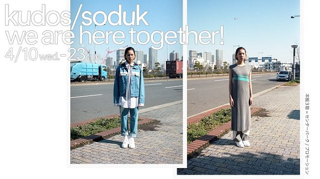 "〈kudos/soduk〉  ""we are here together!"""