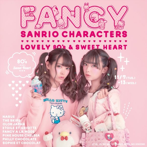 FANCY SANRIO CHARACTERS-LOVELY 80's & SWEET HEART-