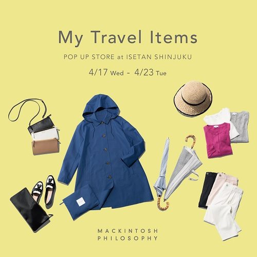"""My Travel Items""  のご紹介"